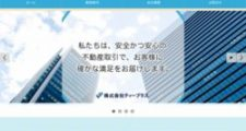 img3892387a743a69af644f870726b00f2ba41b9bd1d3ec.jpg